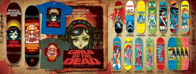 About Hook-Ups Skateboards