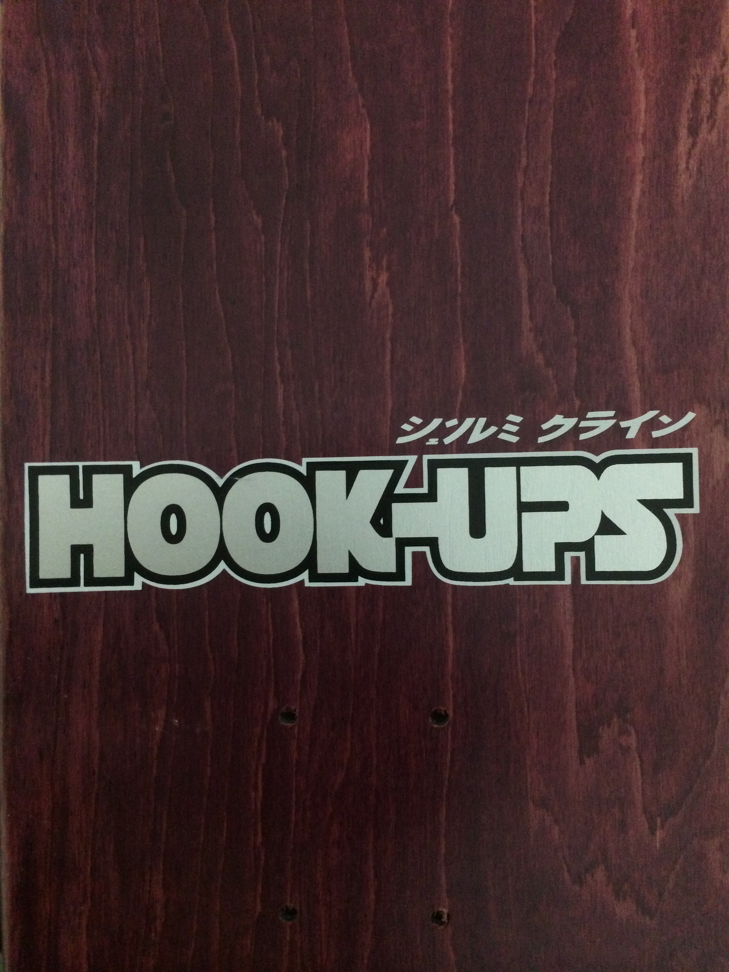 Another name for hook up